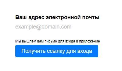 чатиум электронная почта