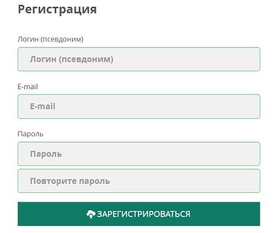 Форма регистрации ФТС