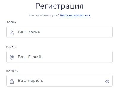 форма регистрации авалон