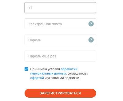 форма регистрации эвотора
