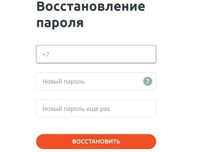 восстановление пароля эвотор