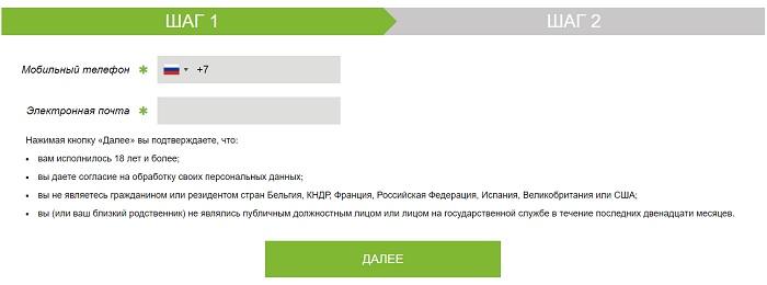 Регистрация фрешфорекс