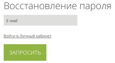 восстановление пароля фрешфорекс