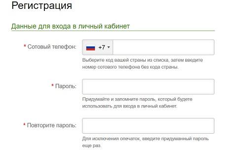 регистрация фсин 24