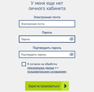 регистрация хнпф