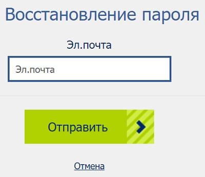 восстановление пароля хнпф