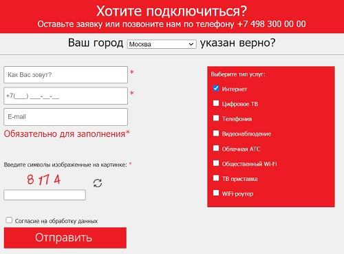 форма регистрации смайл нет