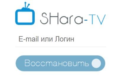 восстановление пароля шара тв
