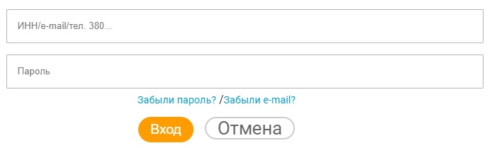 АлексКредит вход