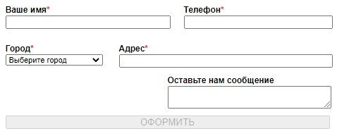Фрештел заявка