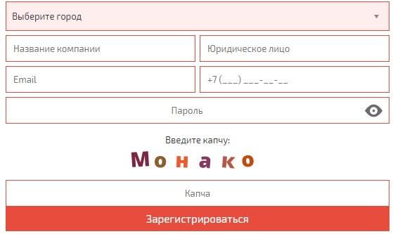 Фудсоул регистрация