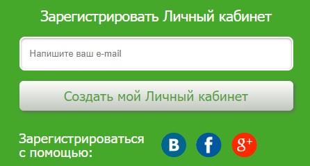 Хеликс регистрация