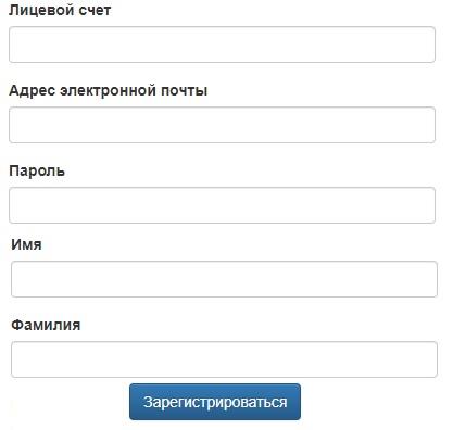Центрстрой регистрация