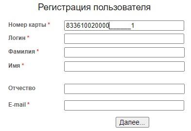 Чепецкнефтепродукт регистрация