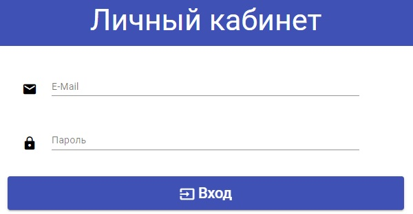 Чеченэнерго вход