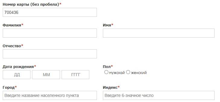 Шелл регистрация