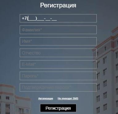 Юнисервис регистрация