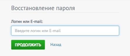 Айпибум Телеком пароль