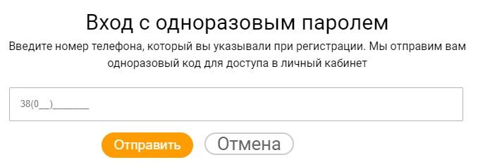 АлексКредит пароль