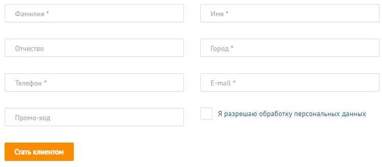 АЛОР БРОКЕР регистрация