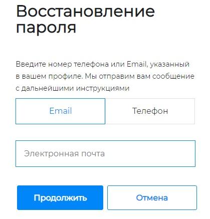 Портал-ТП РФ пароль