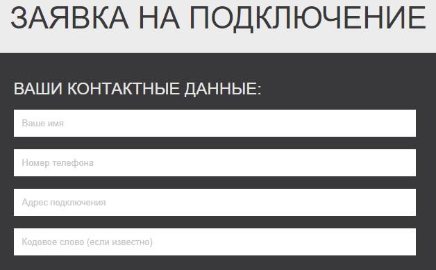 АйПильсин заявка