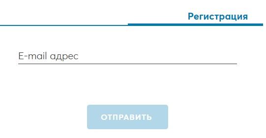 Альянс ДМС регистрация