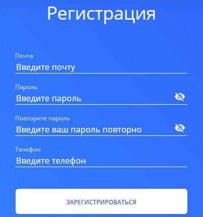 Аникласс регистрация