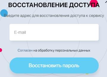 АнтиТренинги пароль