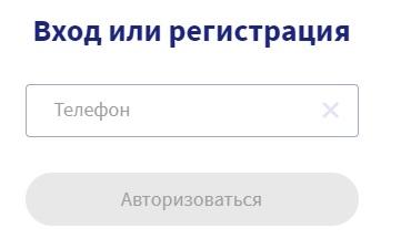 Аптека.ру регистрация