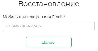 Аптеки Столички пароль