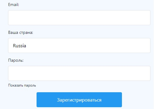Антарес регистрация