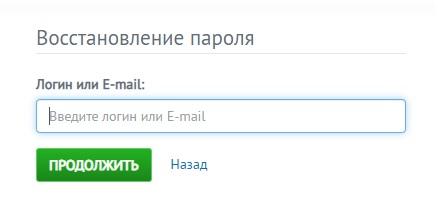 Фридом хаус пароль