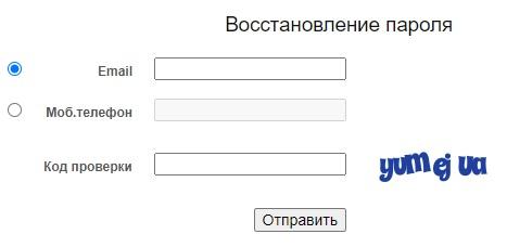 Чепецкнефтепродукт пароль