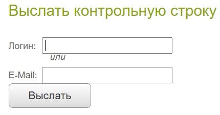 Чистая Слобода пароль