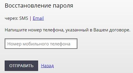 Ярком пароль