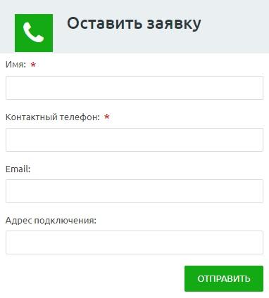 Айпибум Телеком заявка