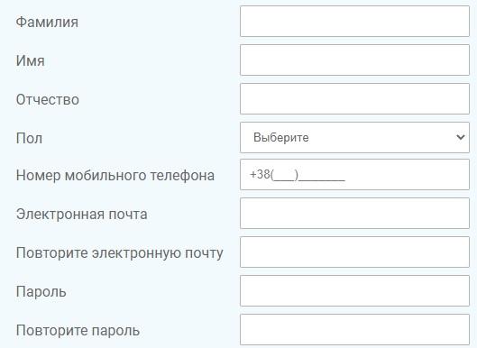 АлексКредит регистрация