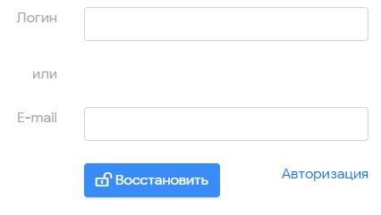 Алиот Плюс пароль