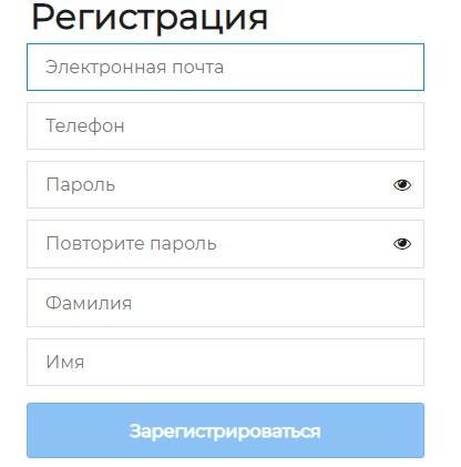 Портал-ТП РФ регистрация