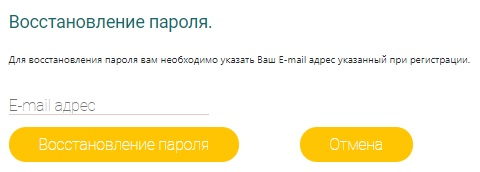 АЛСЕКО пароль