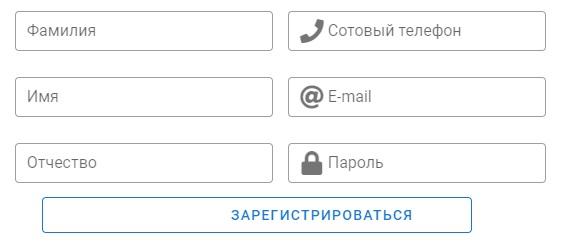 АмГУ регистрация
