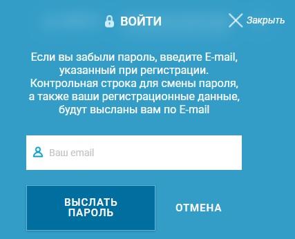 Амо CRM пароль