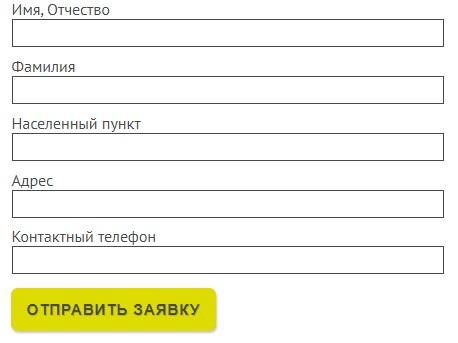 АйТи Телеком заявка