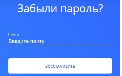 Аникласс пароль