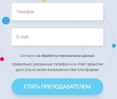АнтиТренинги регистрация