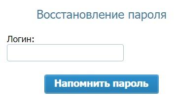 АО «Реестр» пароль