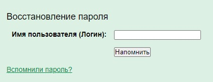 Фрештел пароль