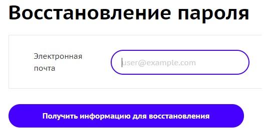 Фрисби пароль