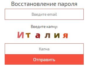 Фудсоул пароль